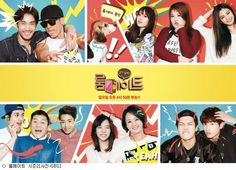 It's Okay Roommate - 2015 Korean reality show Different members to the first one.. I love the relationship between Jackson and Youngji, but I'm disappointed with the ending