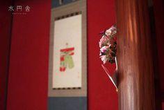 3月23日、大原雛祭り茶箱茶会 Diamond Earrings, Diamond Studs, Diamond Drop Earrings