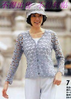 Gallery.ru / Фото #7 - Let's knit series Vol.4 - SmirnovaVita