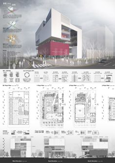 International Youth Music Creation Center International Design Competition_WebDRM[yId] … – Famous Last Words Architecture Portfolio Template, Architecture Concept Diagram, Colour Architecture, Architecture Background, Architecture Panel, Architecture Details, Presentation Board Design, Architecture Presentation Board, Architecture Portofolio