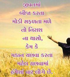 249 Best gujarati quotes images | Gujarati quotes, Quotes ...