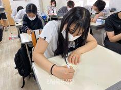 장흥고등학교, 인성교육 관련 감사의 손 편지 쓰기 행사 개최