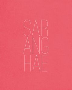 Saranghae (사랑해; I love you).  An original typography design print by Victoria Breton.