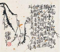 朱新建 Zhu Xinjian,梅花,1986