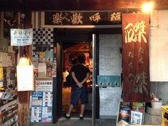 磔磔 , 京都市, 京都府 http://www.geisya.or.jp/~takutaku/