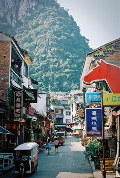 West Street Yangshuo, China.  Narrow Streets