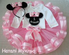 Tutú de color rosa Minnie Mouse Set Minnie por DreamPrincessDress