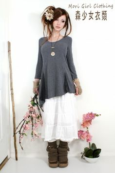 Lovely, soft, stretch charcoal tunic with lace panels. Three quarter length sleeves. Thrift find. In a worn condition. Size: Large Will fit up to a 36 bust 28 in length. Only one available.