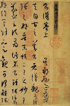 Tang Dynasty calligraphy   Sun Guoting