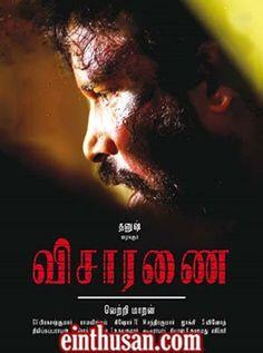 Visaaranai Tamil Movie Online - Dinesh, Anandhi, Aadukalam Murugadoss and Samuthirakani. Directed by Vetrimaaran. Music by G. V. Prakash Kumar. 2015 [U/A]
