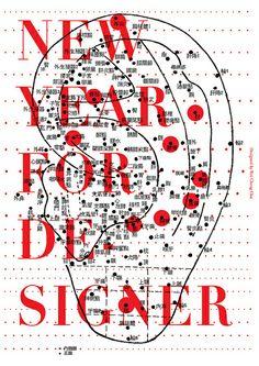 new year for designer by riddleture, via Flickr