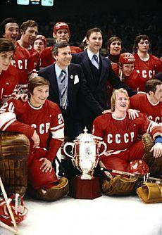 Советский хоккей