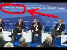 Путин строит Новый Мировой Порядок - Масоны в ПАНИКЕ