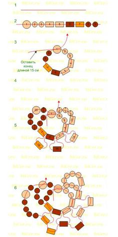 Seed bead jewelry Spiral Schema – different than Dutch spiral, different than Cellini. Translation is funky & final picture too small, but this is an interesting variant. Seed Bead Patterns, Beaded Jewelry Patterns, Beading Patterns, Beading Techniques, Beading Tutorials, Beading Projects, Ideas Joyería, Seed Bead Jewelry, Bead Art