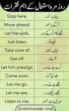English Speaking For Kids, English Learning Books, English Learning Spoken, English Writing Skills, English To Urdu Dictionary, English Phrases, English Grammar, English Language, English Opposite Words