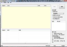 Hướng dẫn nạp ROM cho TV Box MBOX S82, S82B, Beelink M8B, MINIX NEO X8, X8-H, PROBOX2 EX http://vietmobile.vn/up/threads/huong-dan-nap-rom-cho-tv-box-mbox-s82-s82b-beelink-m8b-minix-neo-x8-x8-h-probox2-ex.30938.html