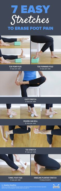 If youve been on your toes all day and need some quick relief try these easy stretches to soothe sore feet. Foot Stretches, Foot Exercises, Easy Stretches, Yoga Fitness, Fitness Tips, Fitness Motivation, Health Fitness, Yoga Routine, Yoga Sequences