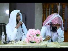 الشيخ منصور السالمي يقرأ أيه النور والشيخ نايف متأثر ويبكي
