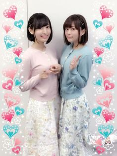 Voice Actor, Actors, Cute Woman, Art And Architecture, Asian Beauty, The Voice, Singing, Beautiful Pictures, Kawaii