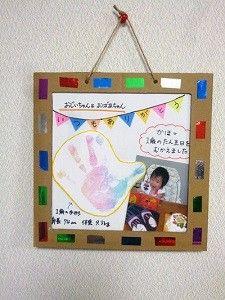 敬老の日の手作りカードはダンボールと手形で簡単に! Message Card, Infant Activities, Crafts For Kids, Projects To Try, Paper Crafts, Messages, Frame, School, Cards