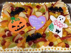 ハロウイン パーティ ケーキ Big Cakes, Birthday Cake, Sugar, Cookies, Halloween, Desserts, Food, Crack Crackers, Tailgate Desserts