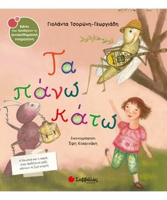 Kato, Dyslexia, Fairy Tales, School, Fairies, Books, Movie Posters, Fictional Characters, Faeries
