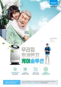 Grid Design, Page Design, Layout Design, Web Design, Graphic Design, Presentation Board Design, Korean Design, Social Media Ad, Name Cards