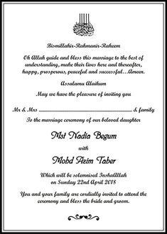 21 Best Muslim Wedding Cards Images Wedding Cards Muslim