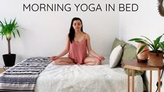 12-Minute Morning Bed Yoga - YouTube Morning Bed, Morning Yoga, Bed Yoga, Yoga Youtube, New Things To Try, Medical Care, Workout Programs, Flow, How Are You Feeling