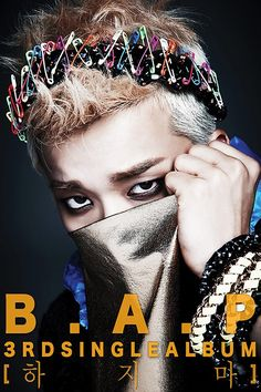 B.A.P releases Himchan and Youngjae's image teasers for new single ~ Latest K-pop News - K-pop News   Daily K Pop News