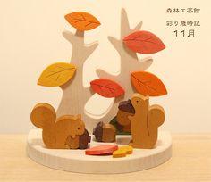 彩り歳時記11月 どんぐり拾い|置物|森林工芸館|ハンドメイド通販・販売のCreema