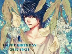 L Death Note, L Lawliet, Good And Evil, Gremlins, Manga, I Love Him, Favorite Tv Shows, Anime, Happy Birthday