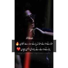 Poetry Pic, Love Quotes Poetry, Poetry Lines, Sufi Poetry, Best Urdu Poetry Images, Rumi Quotes, Sad Words, Urdu Love Words, Snap Quotes