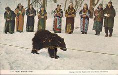 Vintage Japan C 1930's AINU Manners Customs Dancing at The Bear Sacrifice | eBay