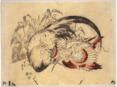 Japanese woodcut pri