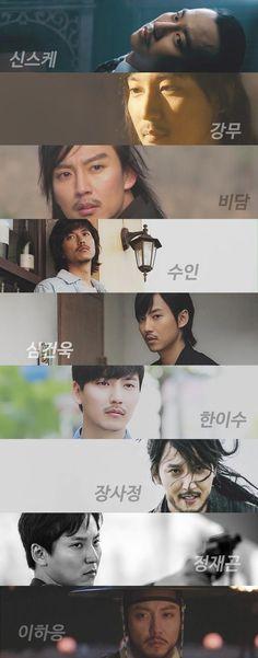 In Another Life, Fantasy Romance, Korean Actors, Korean Drama, Tv Series, Eye Candy, Face, Dramas, Asia