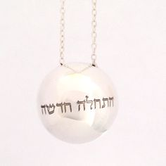 Anat Shamir's Pendant Silver 925