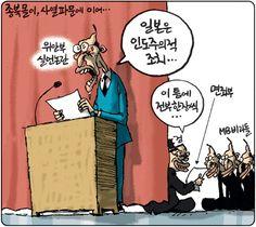 [김용민의 그림마당]2012년 6월 13일