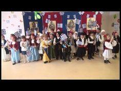 25η Μαρτίου Παιδικός Σταθμός Ασπροπύργου - YouTube Crown, Youtube, Fashion, Moda, Corona, Fashion Styles, Fashion Illustrations, Crowns, Youtubers