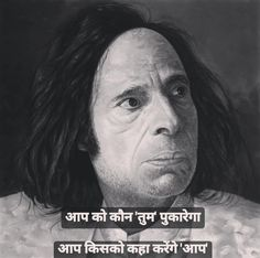 Poetry Hindi, Poetry Quotes In Urdu, Urdu Quotes, Life Quotes, Quotes Deep Feelings, Good Thoughts Quotes, Dear Diary Quotes, John Elia Poetry, Jaun Elia