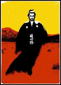 Yojimbo (1961) by Ink Spills Inc., via Flickr
