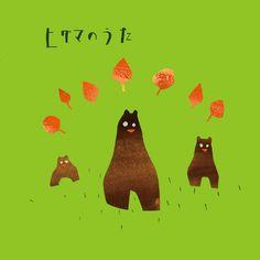 """北海道命名150年の年に生れたアルバム。 プログラムを構成するのはアイヌの人々に山の神""""キムンカムイ""""と崇められてきたヒグマが暮らす、豊かな大自然にまつわる全10作品です。 2018年7月発売 フライヤーはこちら。  【曲目】 1.ヒグマのうた・・・本田優一郎 作曲  2.雪根開き・・・谷藤万喜子 作曲/本田優一郎 編曲 3.いのちの森・・・谷藤万喜子 作曲/本田優一郎 編曲  4.ネマガリコーダー・・・本田優一郎 作曲 5.北斗七星・・・本田優一郎 作曲 6.天から送られた手紙・・・本田優一郎 作曲 7.摩周湖を渡る風・・・谷藤万喜子 作詞作曲/本田優一郎 編曲 8.アバリ・・・本田優一郎 作曲  カムイミンタラ組曲・・・本田優一郎 作曲 9. カムイワッカ 10. キムンカムイ"""