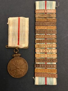 Greek Medal for the Greek-Turkish war (first Balkan war) on the ribbon all the combat claps Medal Honor, Military History, Badges, Greece, Awards, Ribbon, Monogram, Decorations, Personalized Items