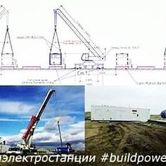 G3516 #строимэлектростанции #caterpillar #cogeneration #buildpower #buildpowercat #газоваяэлектростанция #газопоршневаяэлектростанция #промышленноэнергетическийпортал #enport #энергетика #powergeneration #powerplant #ertehpowersystems #электростанция #эртех #powersystems