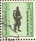 Stamp: Military Uniform (Ajman) (Military uniforms, small size) Sn:AJ 2514