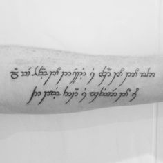 "Embedded image ""All we have to decide is what to do with the time that is given to us."" #firsttattoo"