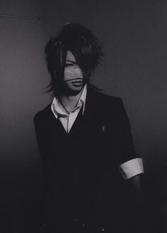 Reita. The GazettE.
