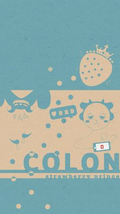 Mood Wallpaper, Lock Screen Wallpaper, Stationery Design, Hatsune Miku, Wattpad, Cute Wallpapers, My Idol, Anime Art, Geek Stuff
