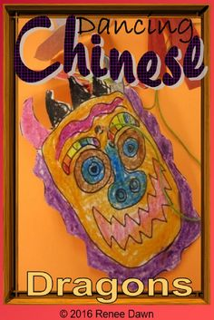 Chinese New year Dancing Dragon Craft, dance instructions included, poster, mini-book, cycle of animals chart.