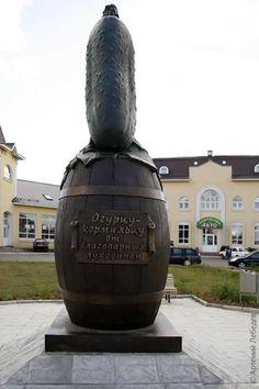 Прикольные памятники России (29 фото)